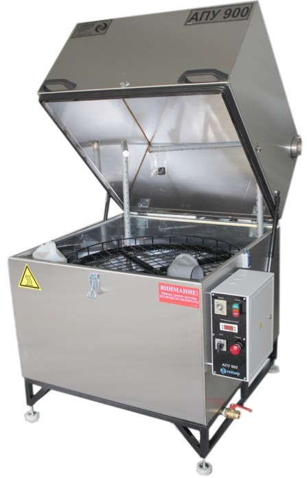 Автономная промывочная установка Гейзер АПУ-900.