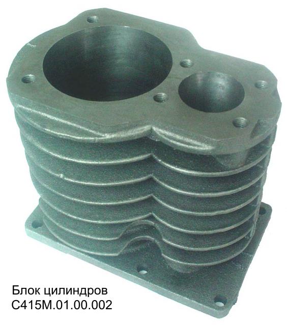 Блок цилиндров С415М.01.00.002.