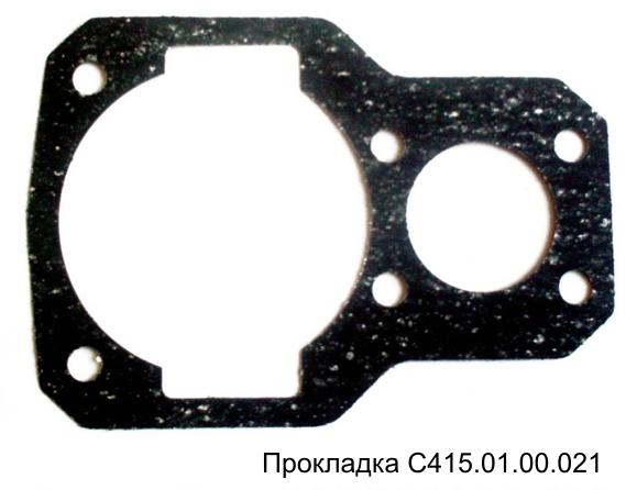 Прокладка С415М.01.00.021.