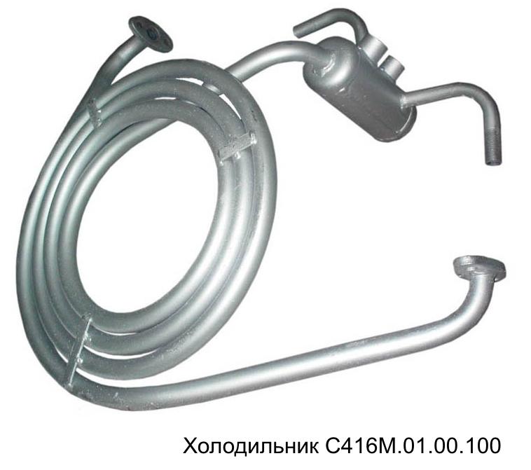 Холодильник С416М.01.00.100. Бежецк, завод Автоспецоборудование.