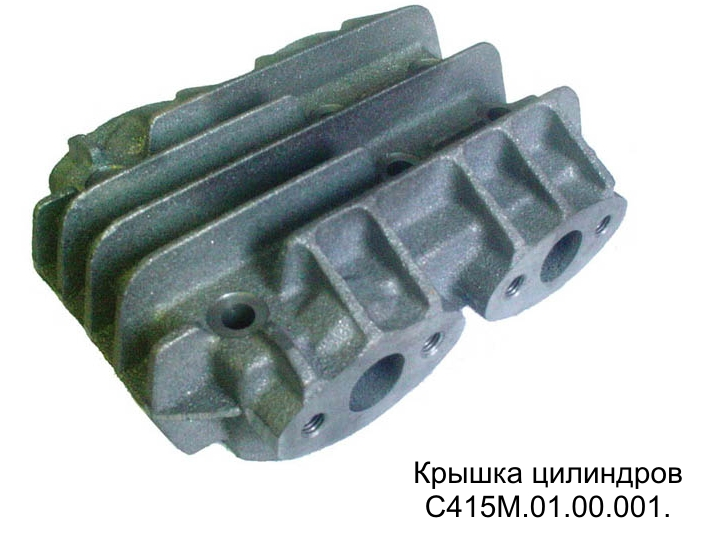 Крышка С415М.01.00.001. Бежецкий завод, запчасти.