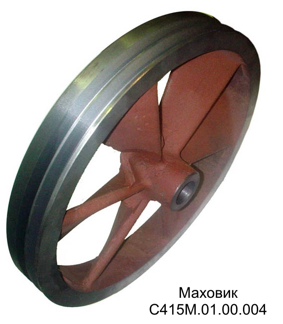Маховик С415М-01.00.004. Запчасти, Бежецкий завод.