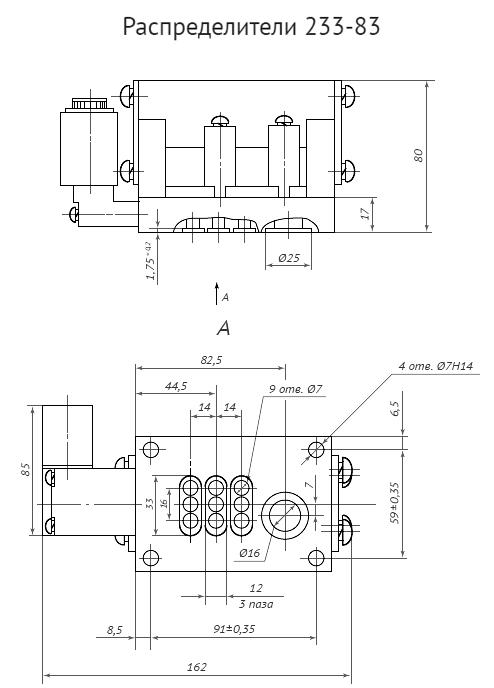 5РМ-233 83 пневмораспределители воздуха, схема, размеры.