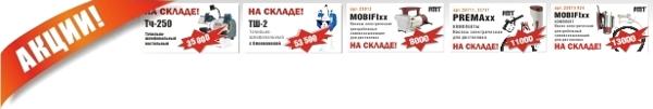 Промснабкомплект санкт-петербург официальный сайт