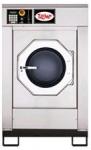Высокоскоростные стиральные машины UNIMAC серии UX