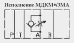 Гидродроссели с обратным клапаном МДКМ