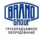 Подъемное оборудование Brano (Чехия)