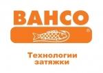 Динамометрический инструмент BAHCO