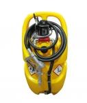 Emilcaddy 55 D, электрический насос