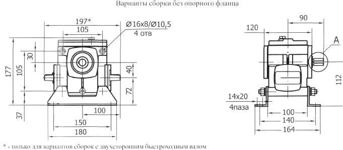Варианты сборки редуктора червячного 2Ч-40 без опорного фланца