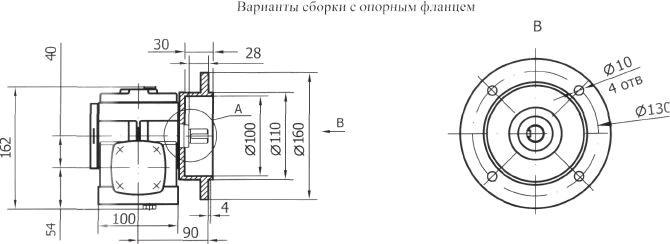 Варианты сборки редуктора червячного 2Ч-40 с опорным фланцем