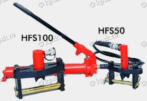 HFS – гидравлический разгонщик фланцев