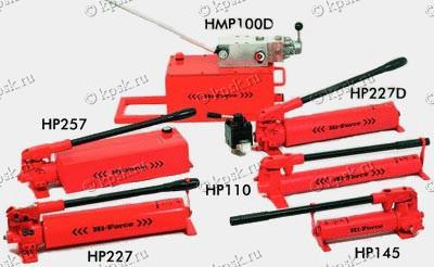 Ручные гидронасосы серии НР это полностью независимый портативный источник высокого давления для работы гидроинструмента