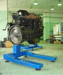 Универсальный стенд Р-1250