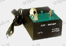Автоматическое зарядное устройство АЗУ 3 ШНКП