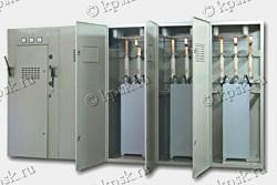 Нерегулируемые установки компенсации реактивной мощности УКРМ предназначены для повышения коэффициента мощности (cos φ) электроустановок промышленных предприятий и распределительных сетей напряжением 6-10 кВ частоты 50 Гц